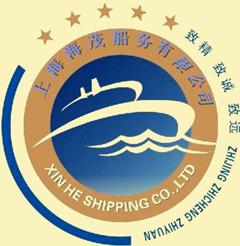 上海海茂船務有限公司
