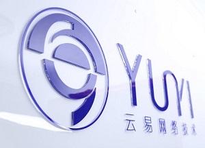 鄭州云易網絡技術有限公司