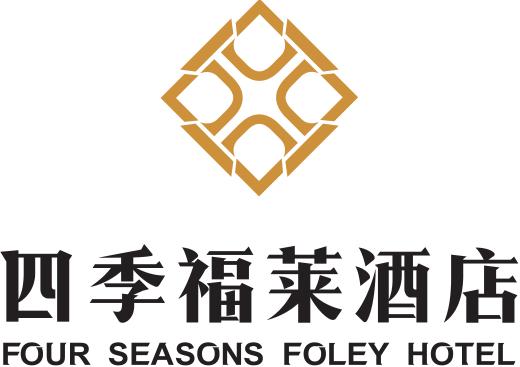廊坊四季福莱酒店管理有限公司