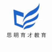 北京思明育才教育科技有限公司