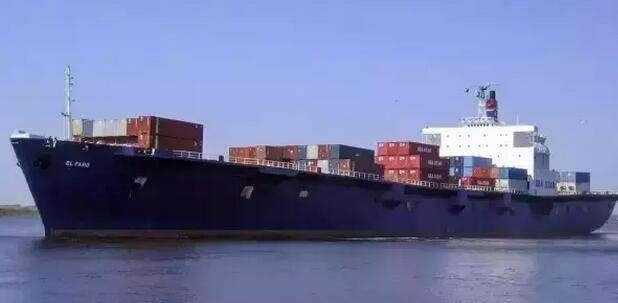 中海外物流有限公司
