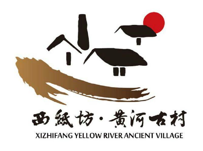 滨州汉乡缘旅游开发有限公司