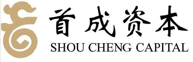首成联合资本管理(北京)有限公司