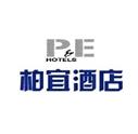 柏宜(上海)酒店管理有限公司