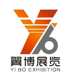 郑州翼博展览展示有限公司