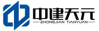中建天元(北京)信息咨询有限公司
