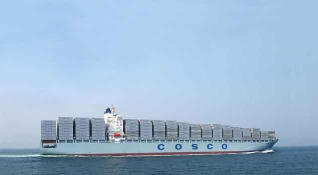 中远海运工程物流有限公司