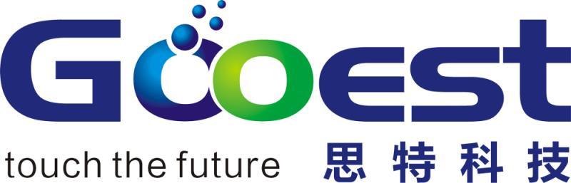 思特世紀(北京)科技有限公司