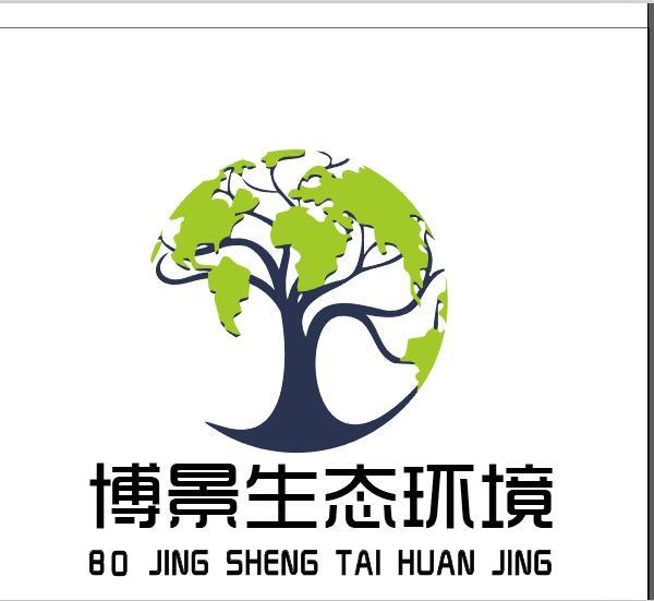 博景生態環境發展有限公司