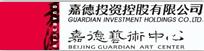 嘉德投资控股有限公司