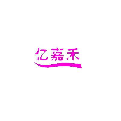 高阳县尚腾纺织品制造有限公司
