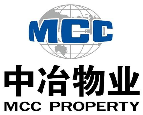 中冶置业集团物业服务有限公司