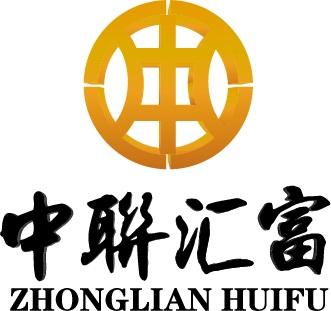 中联汇富信息服务(北京)有限公司