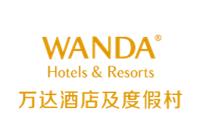 万达酒店管理(上海)有限公司北京分公司