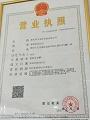 重庆荣千商务咨询有限公司