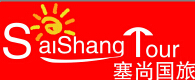 北京塞尚国际旅行社股份有限公司