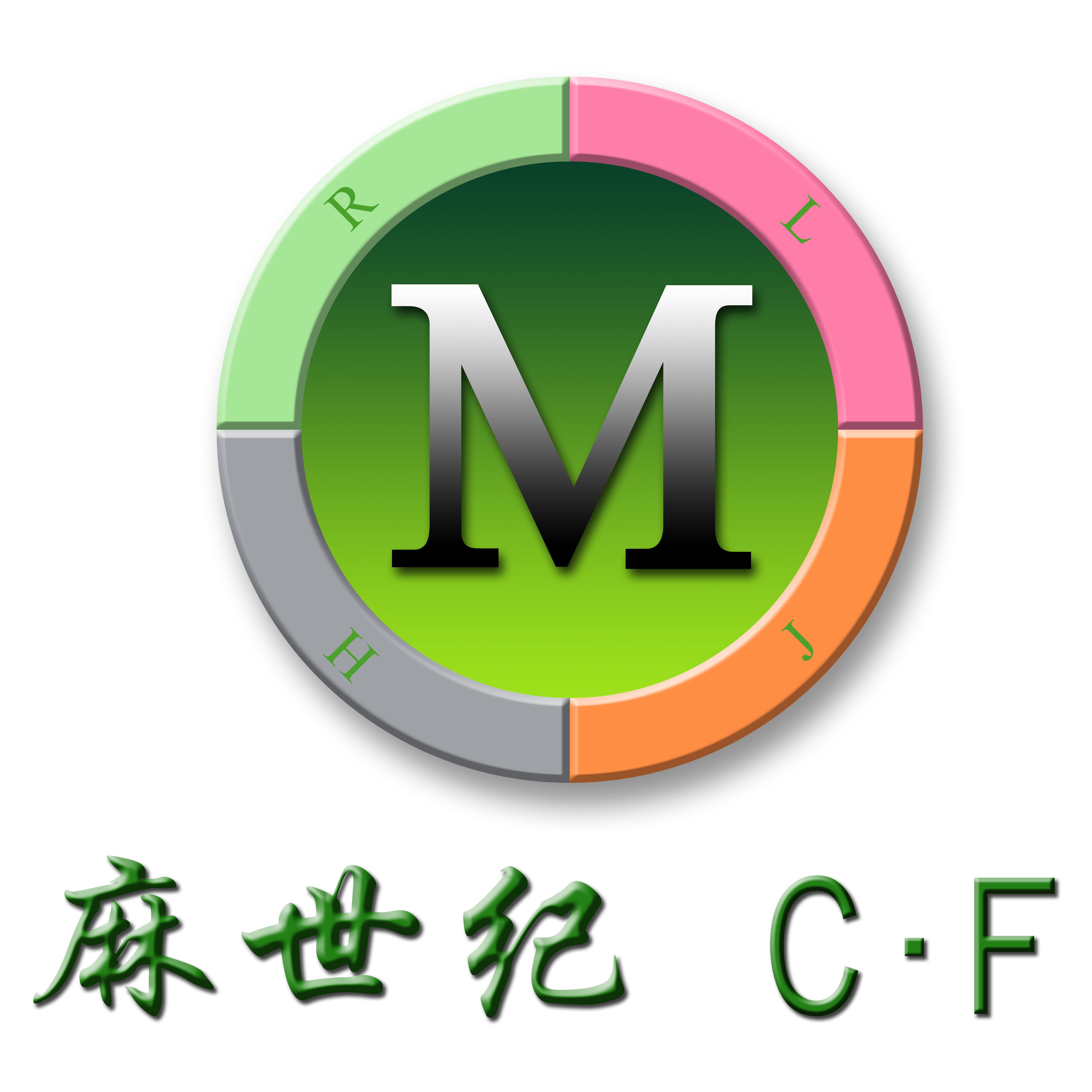 北京麻世纪流行面料研发有限公司