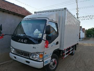 青岛信通达货运服务有限公司
