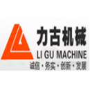 宁波力古机械制造有限公司