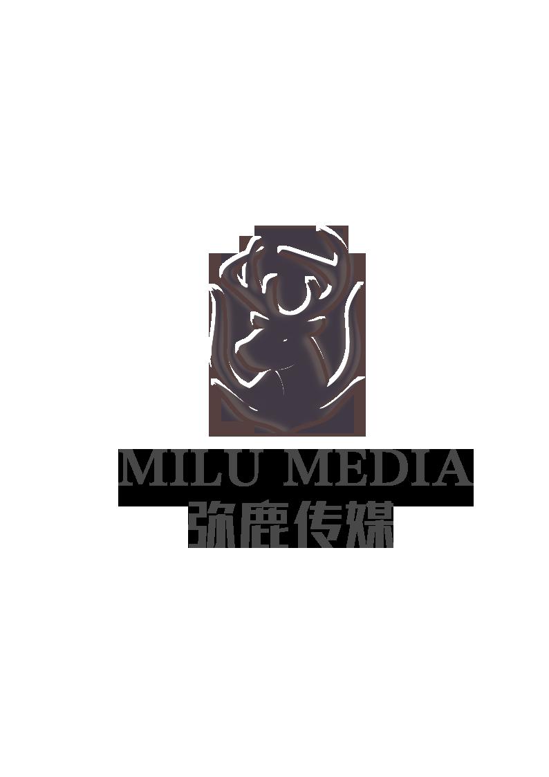 上海弥鹿文化传媒有限公司