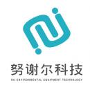 广东努谢尔环境科技有限公司