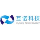 广州市互诺计算机科技有限公司