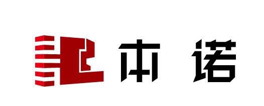 深圳市本诺展览设计有限公司
