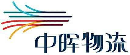 珠海珠澳跨境工业区中晖物流供应链服务有限公司