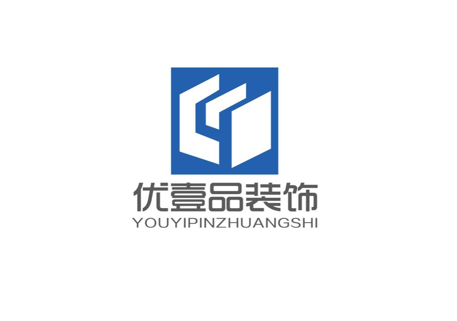苏州优壹品装饰工程有限公司