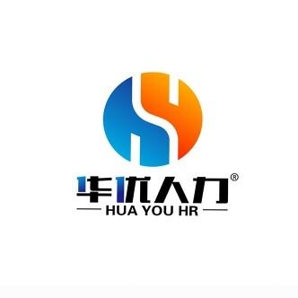 东莞市华优人力资源有限公司