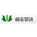 广州市和麦贺达贸易有限公司