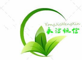 武汉永洁恒信蔬菜配送有限公司