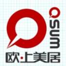 深圳欧上美居投资有限公司