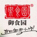 北京御食园食品股份有限公司前门分店