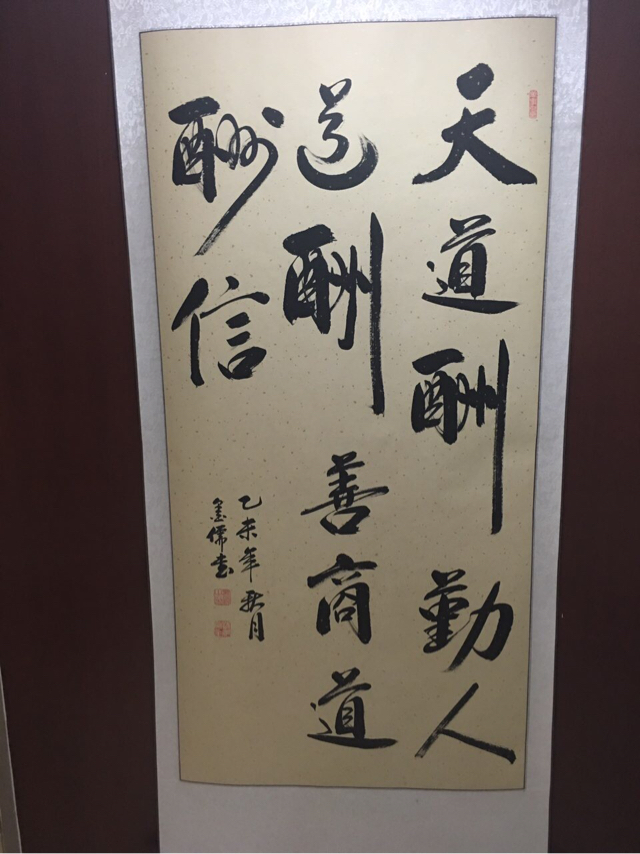苏州玉臂匠建筑劳务服务有限公司