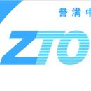 南昌市中通速递服务有限公司吉安县分公司