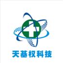 深圳天基權健康科技集團股份有限公司