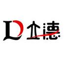 立德高科(北京)数码科技有限责任公司