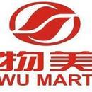 北京物美商業集團股份有限公司