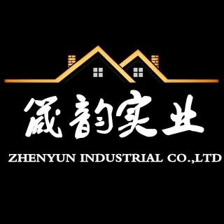 上海箴韵实业有限公司