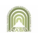 贵州省交通规划勘察设计研究院股份有限公司佛山分公司