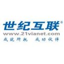北京世纪互联宽带数据中心有限公司天津分公司