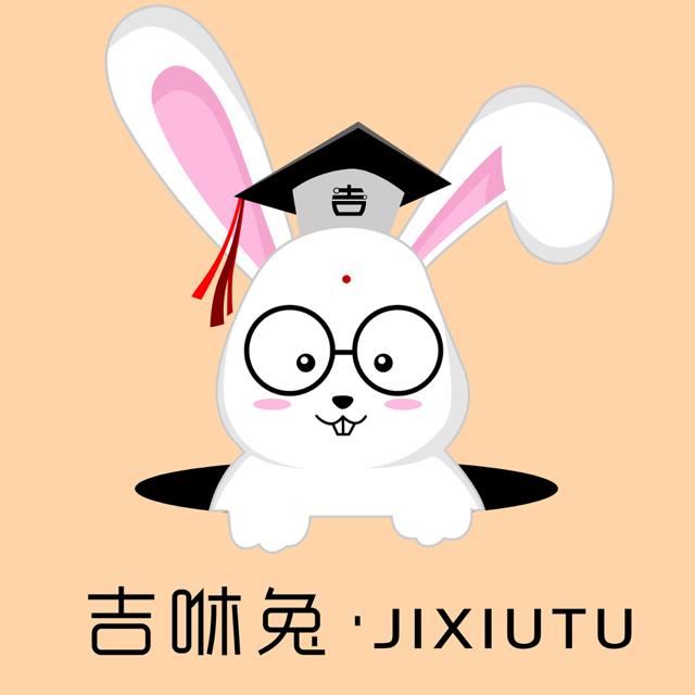 上海吉咻兔网络科技服务有限公司