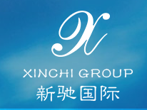 河南新馳國際貿易有限公司