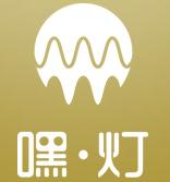 嘿灯(深圳)智能科技有限公司