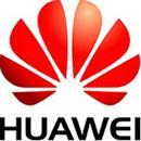 杭州華為企業通信技術有限公司