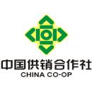 元谋县元马供销服务有限责任公司化肥农药第一经营部.