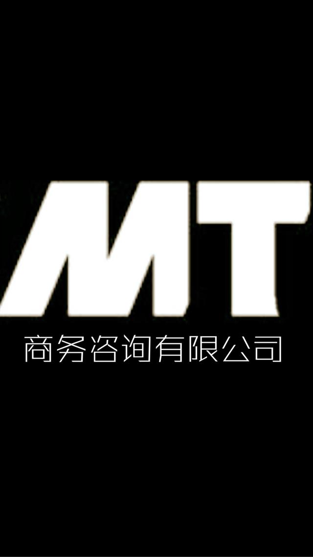 苏州名探商务咨询有限公司