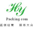 东莞市合壹包装材料有限公司