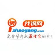 上海找钢网信息科技股份有限公司广州分公司